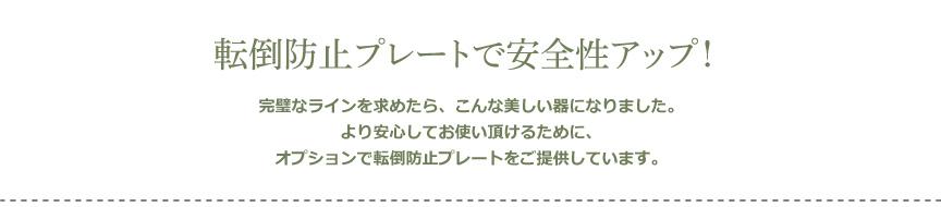 プラストコレクション【ダイアモンド72】
