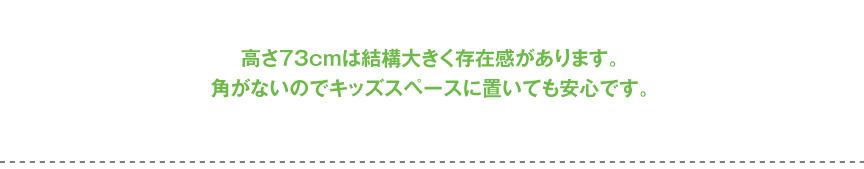 プラストコレクション【ドロップ】