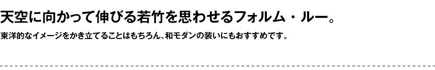 ライト【ルーライト屋内】