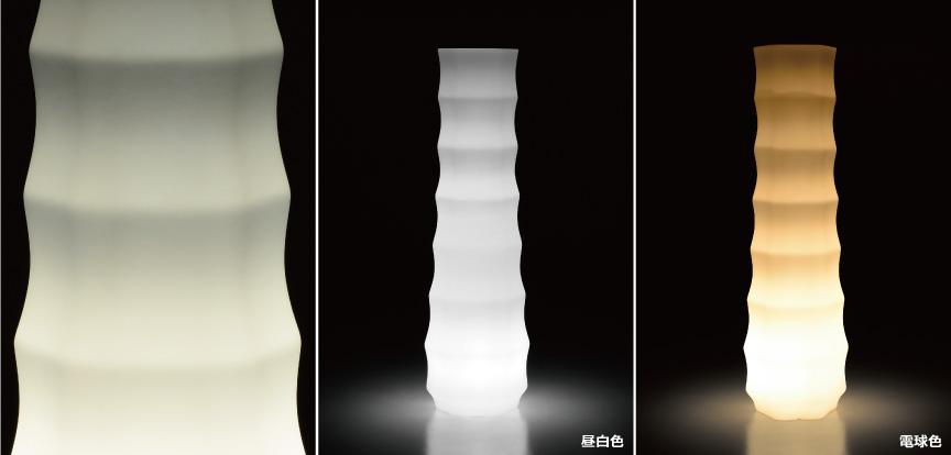 ライト【ルーライト屋外】