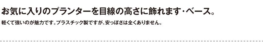 ユーロスリープラスト【ベース】