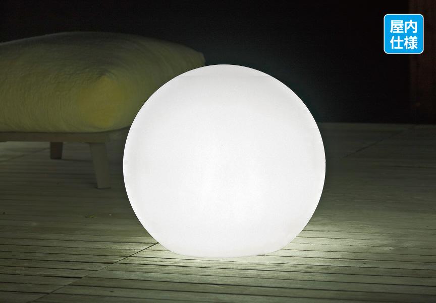 ライト【スフェラライト65屋内】