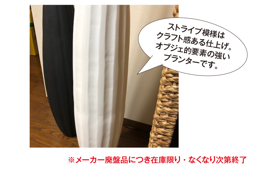 ユーロスリープラスト【アイクル】