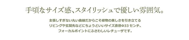 レチューザ【ロンド40】