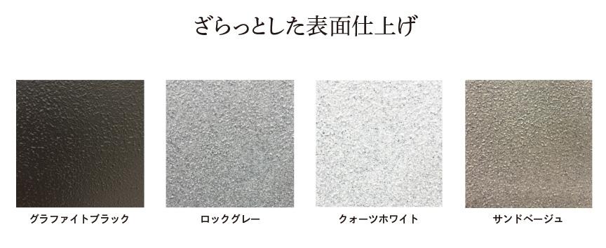 レチューザ【バルコネラストーン50】