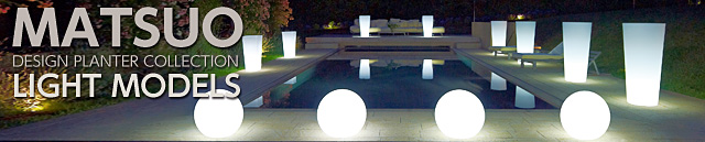 ライト付きプランター、光る、植木鉢、照明付、プランターヘッダー画像