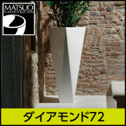 EP-6213ダイアモンド