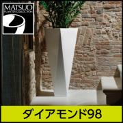 EP-6214ダイアモンド