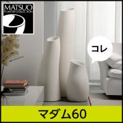 EP-6217マダム60
