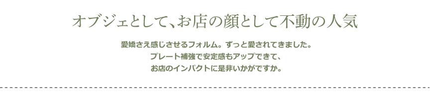 ライト【マルカントニオライト63屋外】