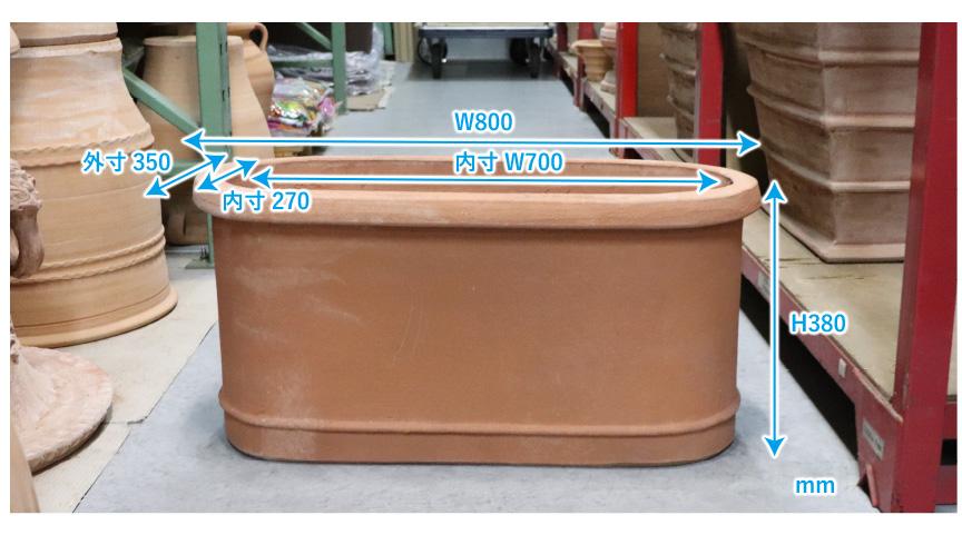 セール植木鉢