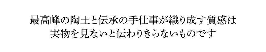トスカーナ【ライオンポットフット】